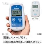 放射線測定器 PA-1000