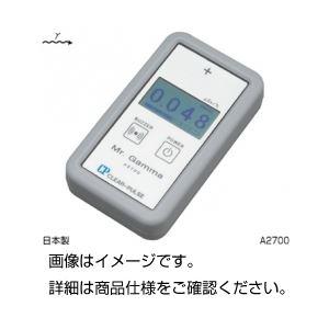 放射線測定器 A2700の詳細を見る