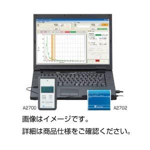 γ線スペクトル分析器 A2702の詳細を見る