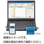 γ線スペクトル分析器 A2702