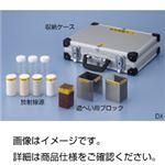 放射線の特性実験セットDX
