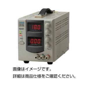 直流安定化電源装置 DP-1805の詳細を見る