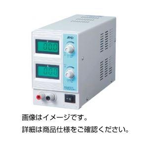 直流安定化電源装置 AD-8724Dの詳細を見る