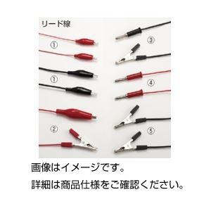 (まとめ)バナナ・わに口リード線赤【×10セット】の詳細を見る