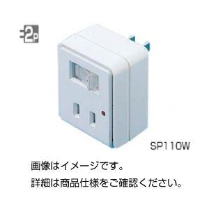 (まとめ)雷ガード付タップ TAP-SP203【×5セット】の詳細を見る