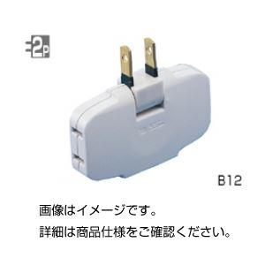 (まとめ)トリプルタップ AC5【×20セット】の詳細を見る