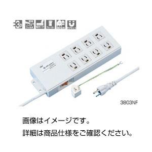 (まとめ)ロック式OAタップ 3803NF【×3セット】の詳細を見る