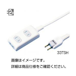 (まとめ)延長コード 33TSH(3m)【×5セット】の詳細を見る