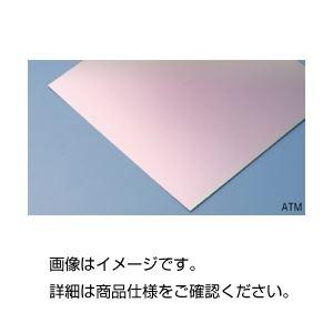 (まとめ)水素可視化シート ATM-30【×3セット】の詳細を見る