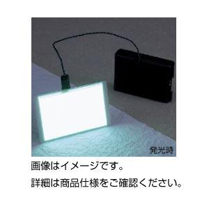 (まとめ)平面発光体 ELカードタイプ【×3セット】の詳細を見る