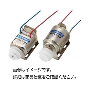 (まとめ)モーター RE-260RA【×20セット】の詳細を見る