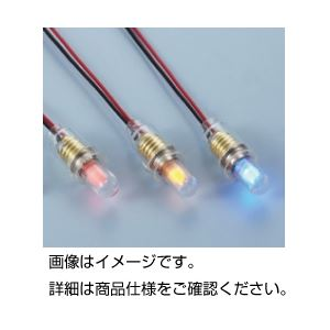 (まとめ)LEDランプ(豆球型)TLE10F-3Y(黄)【×10セット】の詳細を見る