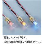 (まとめ)LEDランプ(豆球型)TLE10F-3B(青)【×10セット】