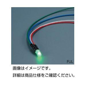 (まとめ)色が変わるLED FUL【×5セット】の詳細を見る