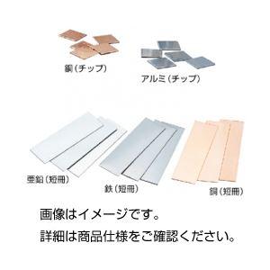 亜鉛板 50×40cmの詳細を見る
