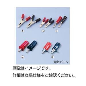 (まとめ)ターミナル ケニス型 黒(10個)【×3セット】の詳細を見る