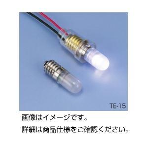 (まとめ)低電圧LEDランプ(豆球型)TE-15【×10セット】の詳細を見る