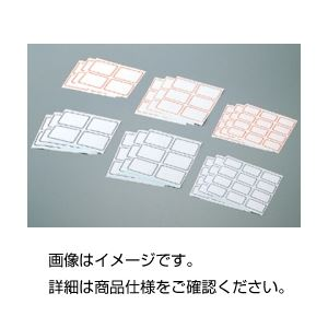 (まとめ)薬用ラベル MR(180枚)【×10セット】の詳細を見る