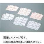 (まとめ)薬用ラベル MR(180枚)【×10セット】