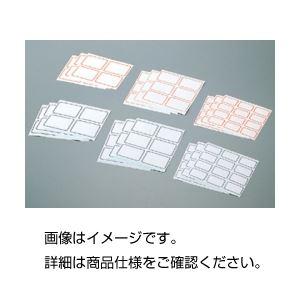 (まとめ)薬用ラベル SR(324枚)【×10セット】の詳細を見る