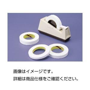 (まとめ)ラベルテープ Mホワイト【×5セット】の詳細を見る