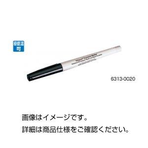 (まとめ)クライオマーカーセット6313-0020 入数:4本組【×10セット】の詳細を見る