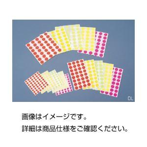 (まとめ)ドットラベル DL13【×10セット】の詳細を見る