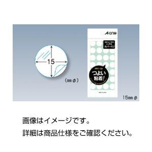 (まとめ)フリーラベル カバーオンタイプ 15mmΦ【×20セット】の詳細を見る