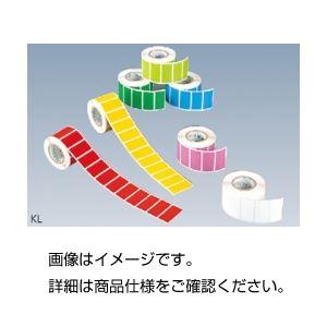 (まとめ)カラーラベル KL-YG黄緑【×10セット】