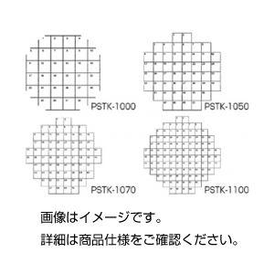 (まとめ)ペトリステッカー PSTK-1000 入数:36枚【×3セット】の詳細を見る