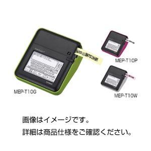 フセン紙印字プリンターMEP-T10GNの詳細を見る