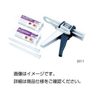 (まとめ)アラルダイト2000エポキシ接着剤 2011【×3セット】の詳細を見る