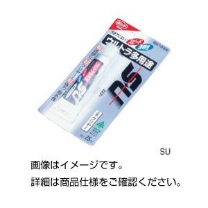 (まとめ)多用途ボンド ウルトラ多用途SU【×20セット】の詳細を見る