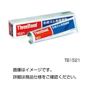 (まとめ)合成ゴム系接着剤 TB1521【×20セット】の詳細を見る
