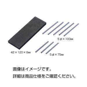 (まとめ)炭素棒 5φ×75mmC-75(10本組)【×3セット】の詳細を見る