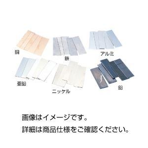 (まとめ)実験用金属板セット6種各5枚組【×3セット】の詳細を見る