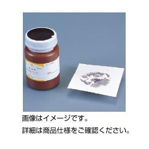 (まとめ)鉄粉 #50 500g【×3セット】の詳細を見る