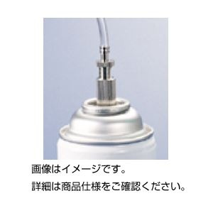 (まとめ)実験用ガス用ガス量調節器 GM【×10セット】の詳細を見る