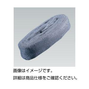 (まとめ)スチールウール No000(極細)【×3セット】の詳細を見る