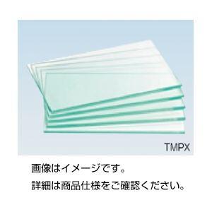 導電性焼付用ガラス TMPXの詳細を見る