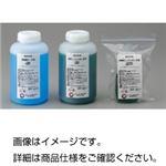 パラジウムめっき液 KJC-Pd 1000ml