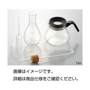水蒸気蒸留実験器 TAIKの詳細を見る