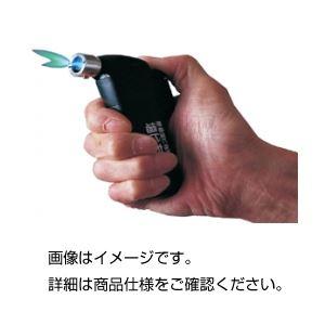 (まとめ)簡易塩ビ判別器 塩ビちゃん【×3セット】