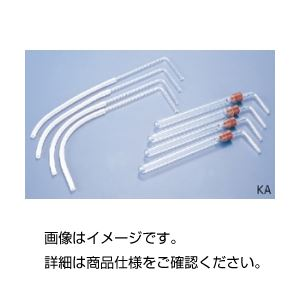 (まとめ)気体発生用試験管 KA【×3セット】の詳細を見る