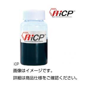 (まとめ)導電性ポリマー iCP150【×3セット】の詳細を見る