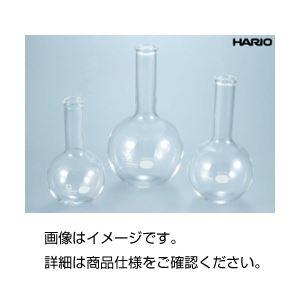 (まとめ)丸底フラスコ(HARIO) 2000ml【×3セット】の詳細を見る
