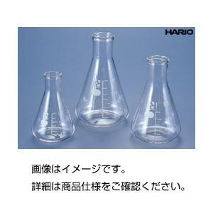(まとめ)三角フラスコ(HARIO) 500ml【×5セット】の詳細を見る