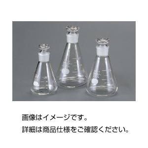 (まとめ)共栓三角フラスコ(イワキ)1000ml【×3セット】の詳細を見る