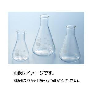 (まとめ)三角フラスコ(IWAKI) 50ml【×10セット】の詳細を見る