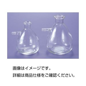 (まとめ)吸引瓶 300ml【×3セット】の詳細を見る